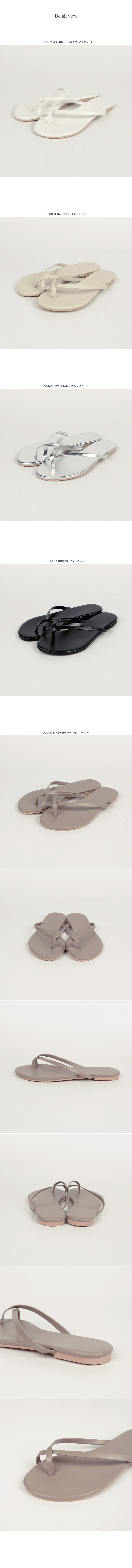 Feeder flip flop black 240,250 / ivory 250 / beige 250
