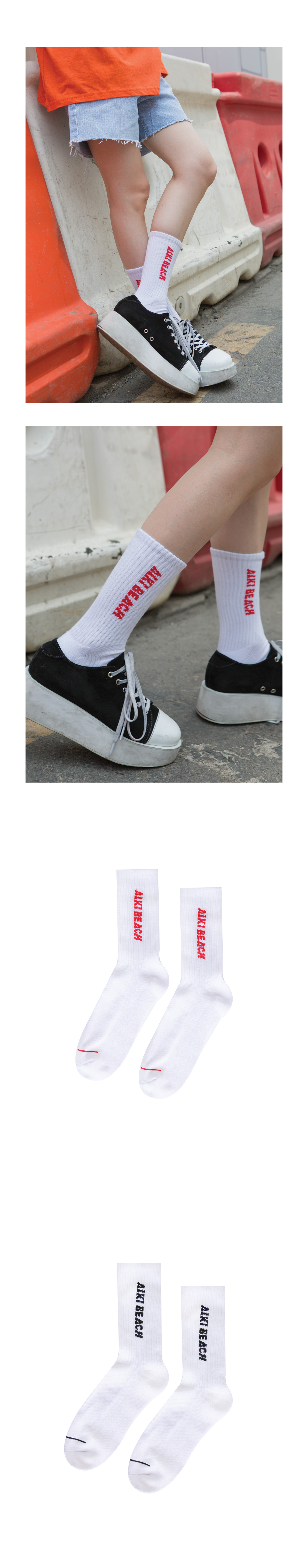SALE aiki beach socks
