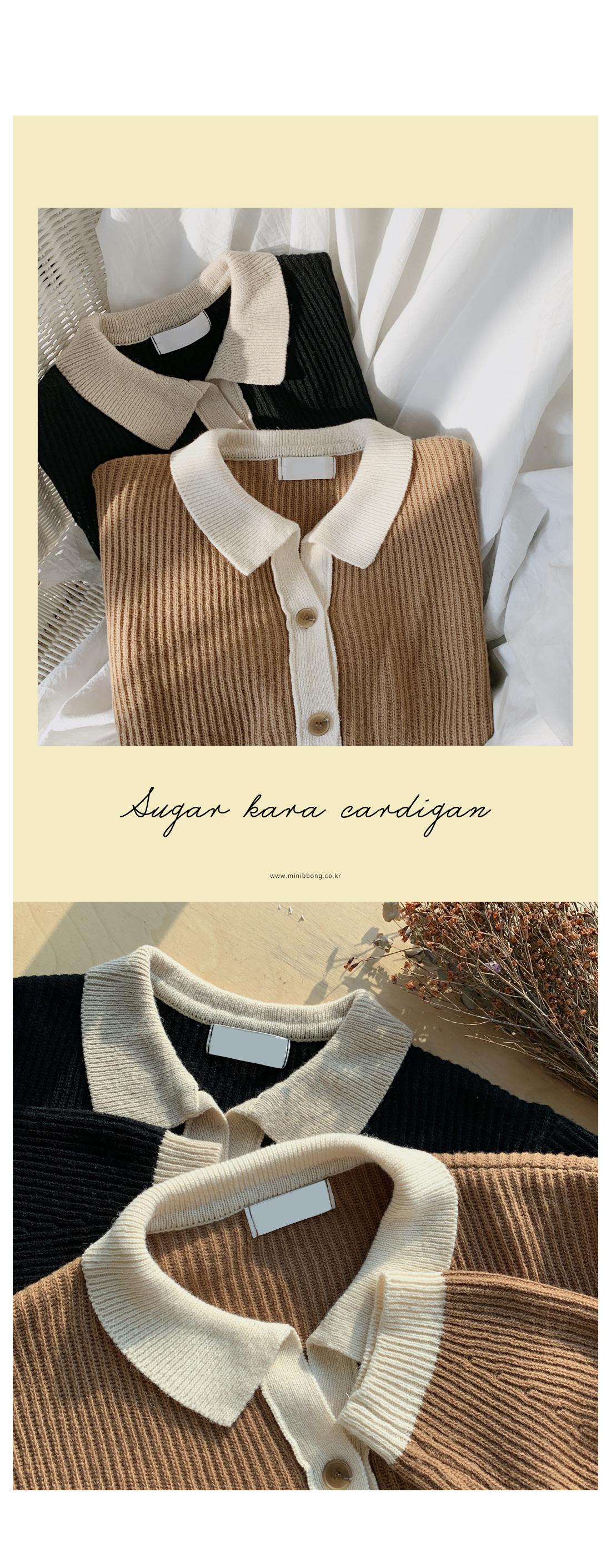 Sugar Cara Cardigan