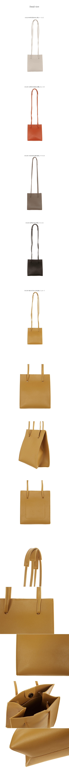 Simple square bag