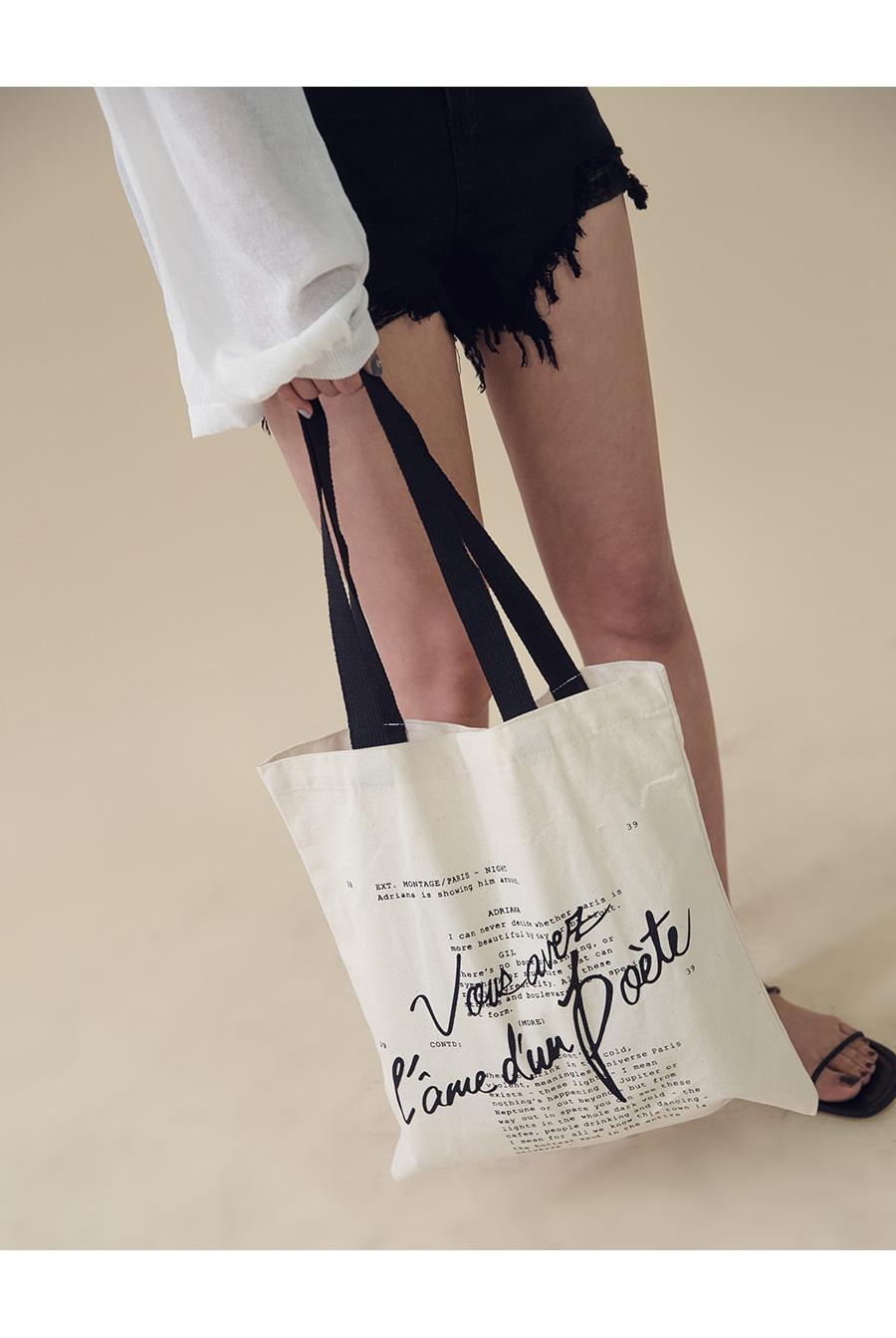 Davin Lettering Eco Bag