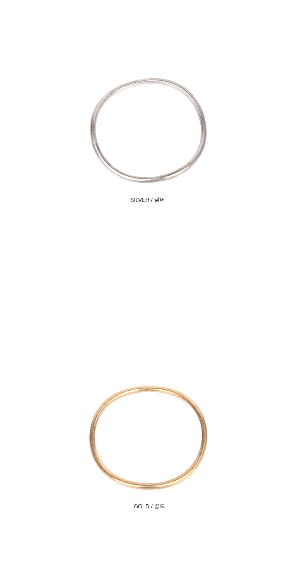roundishness bracelet (2 color)