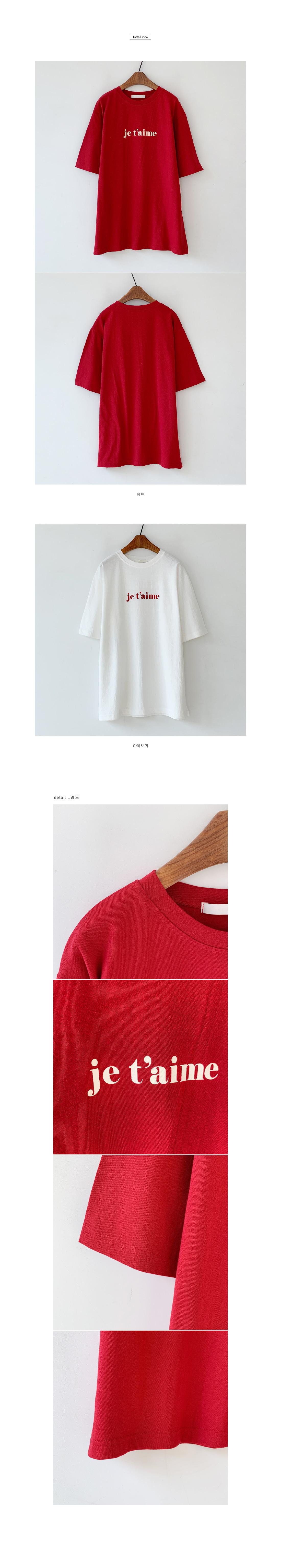 JUMPER short sleeve polo shirt