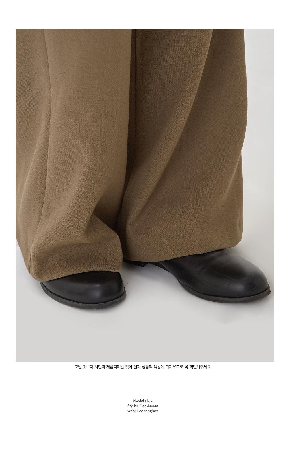 more semi boots cut slacks (s, m)