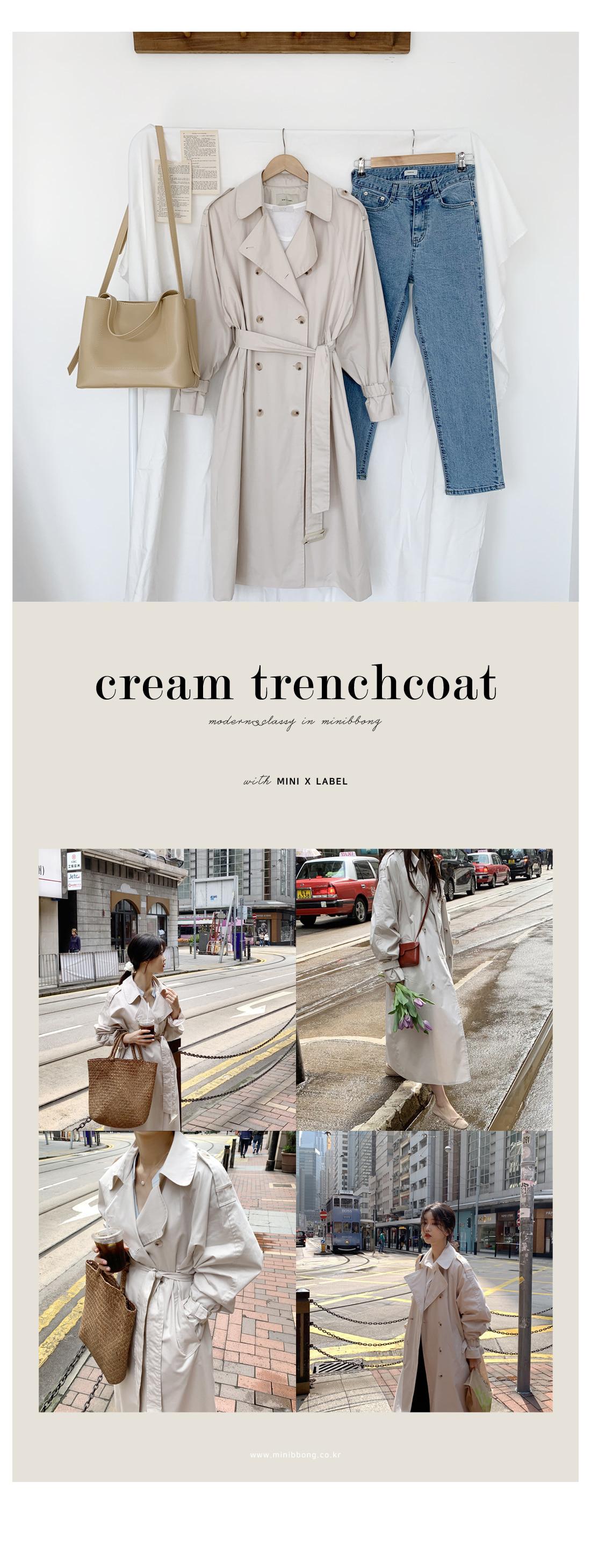 Cream Loose Fit Trench Coat