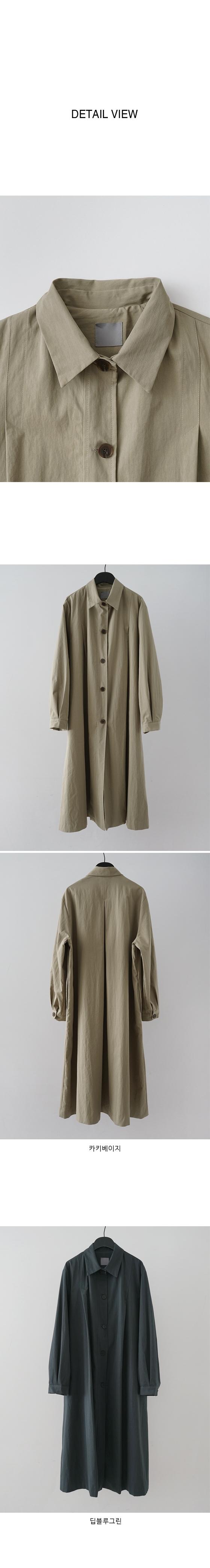 matt washing trench coat