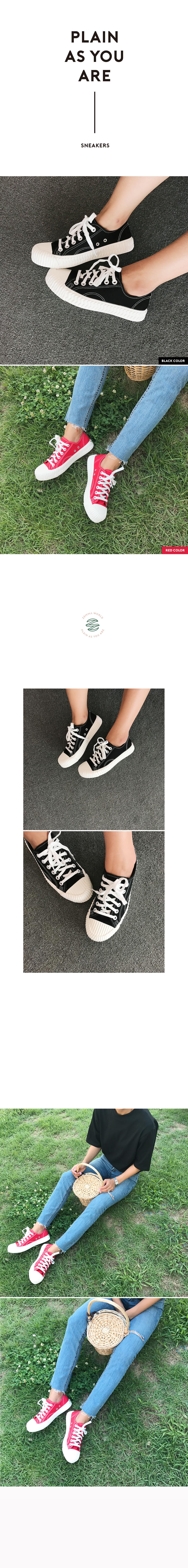 Excel-sneakers