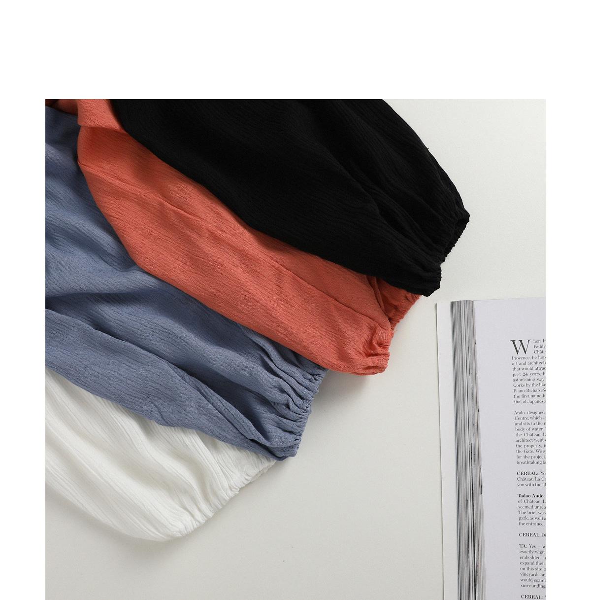 Jerrose cardigan set