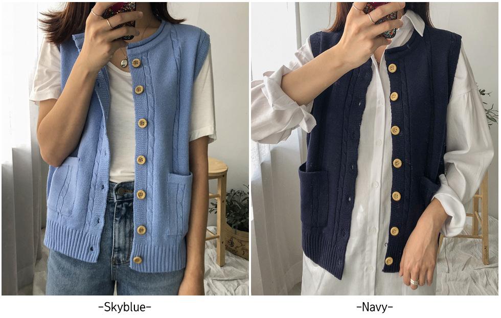Wood dresser vest