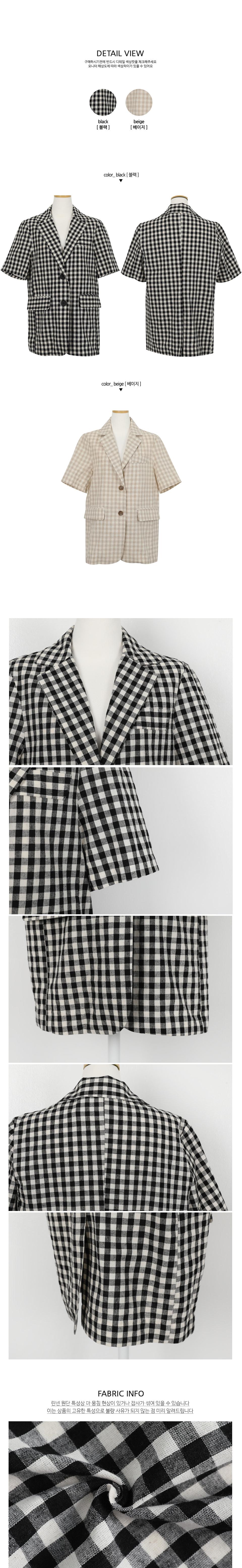 Roman linen check jacket