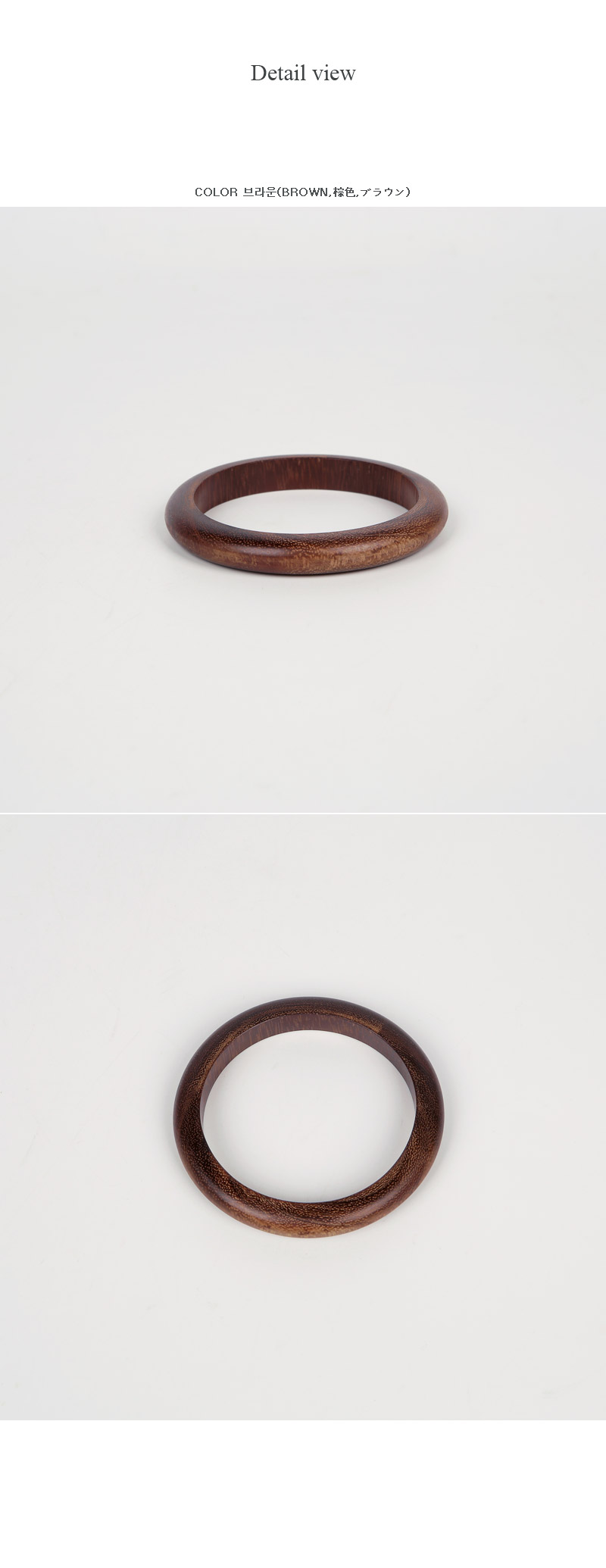 Simple wood b