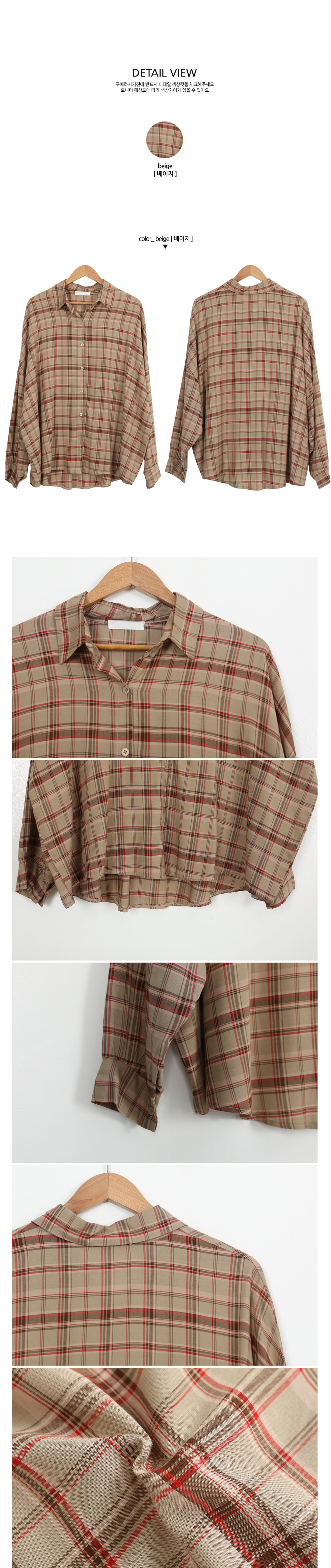 Honey Box Check Shirt