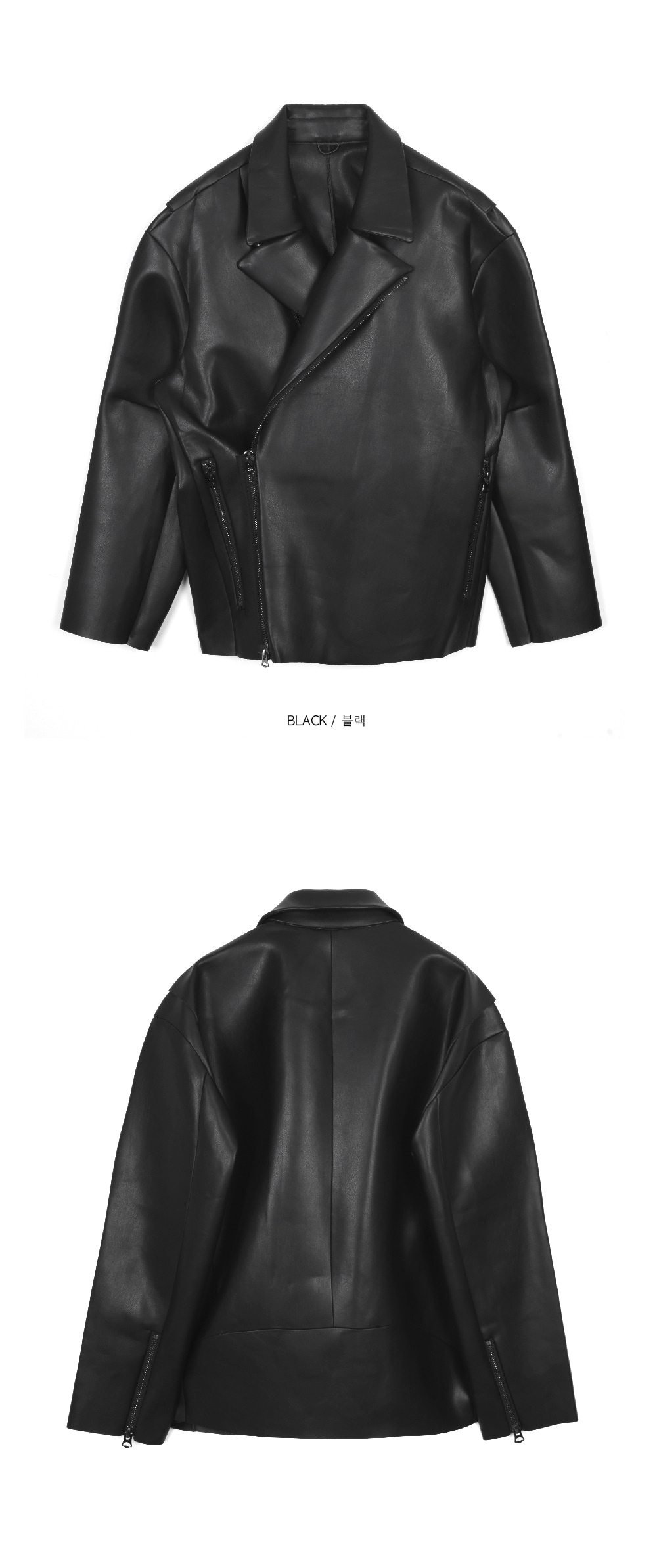 leather balloon rider jacket - men