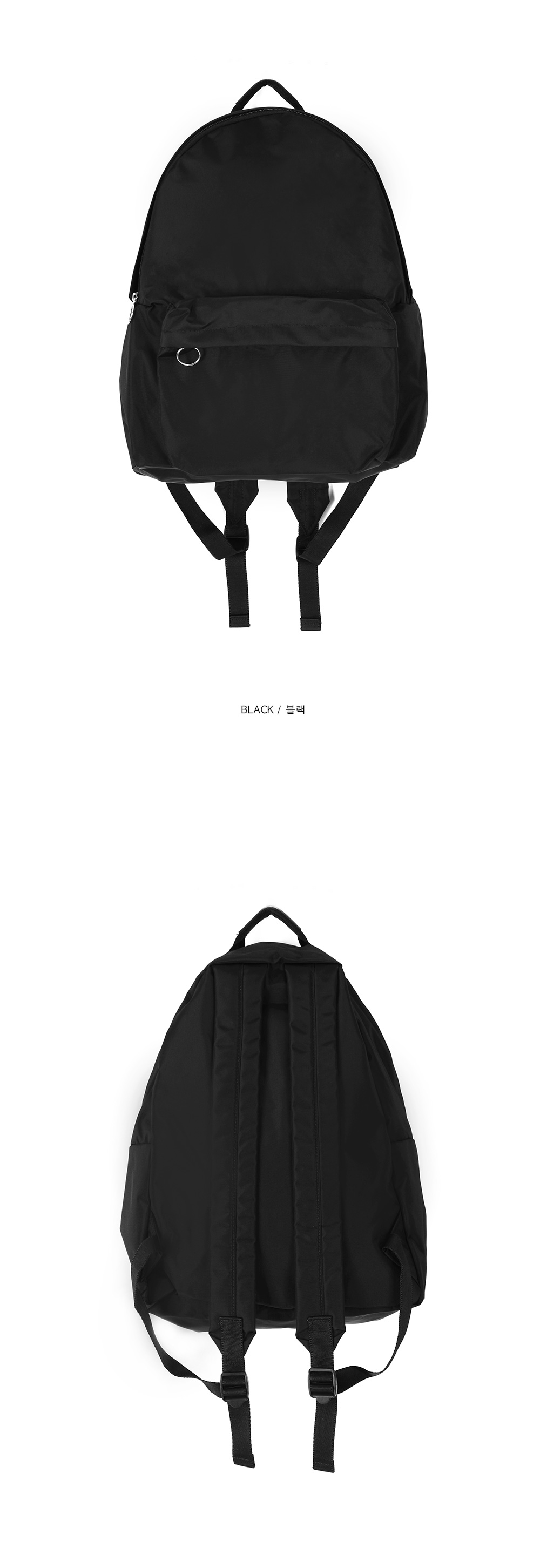 o-ring nylon backpack