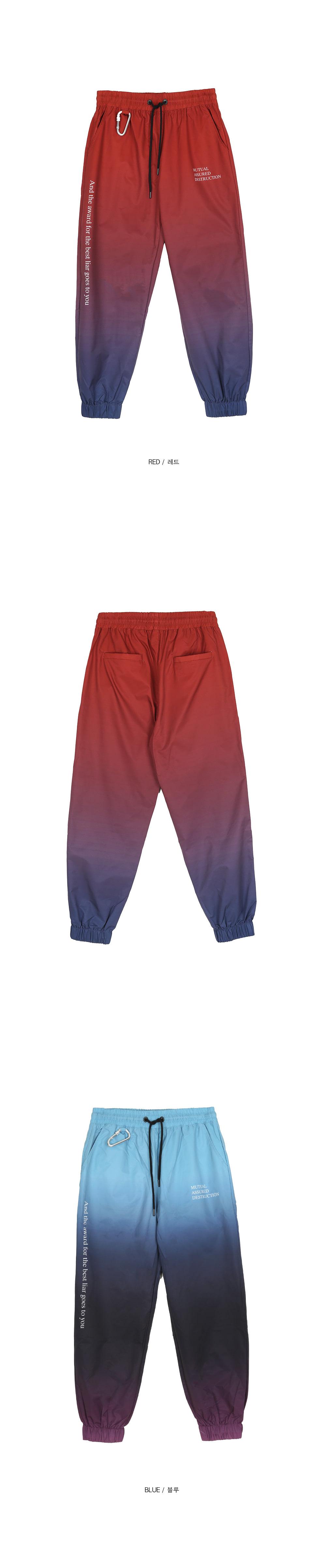 lettering gradation jogger pants
