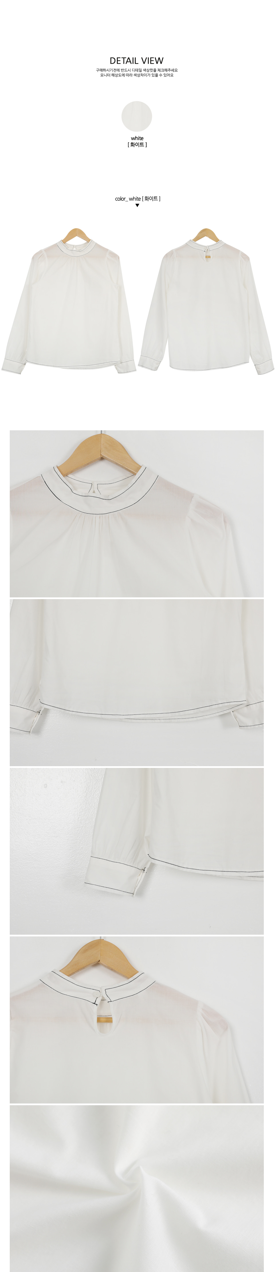 Nudel puff blouse