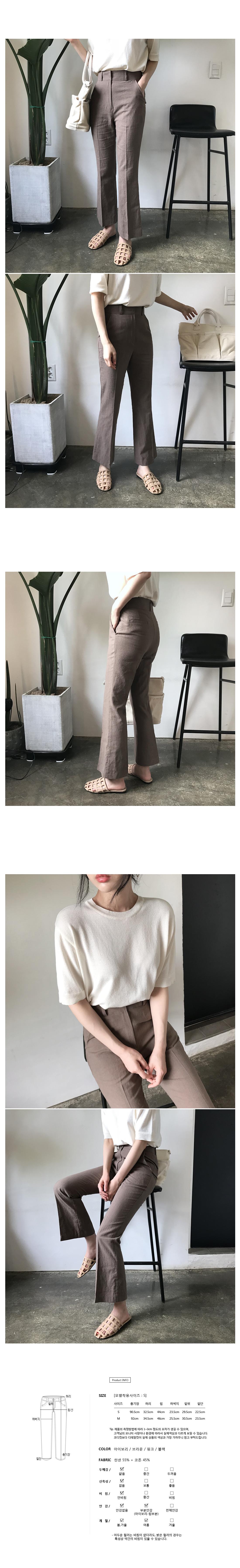 Linen Slim Bootcut Slacks
