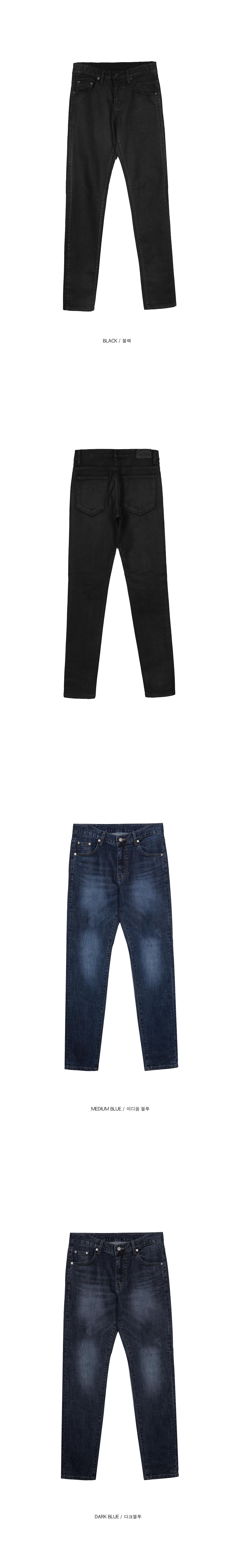 premium coating jeans - men