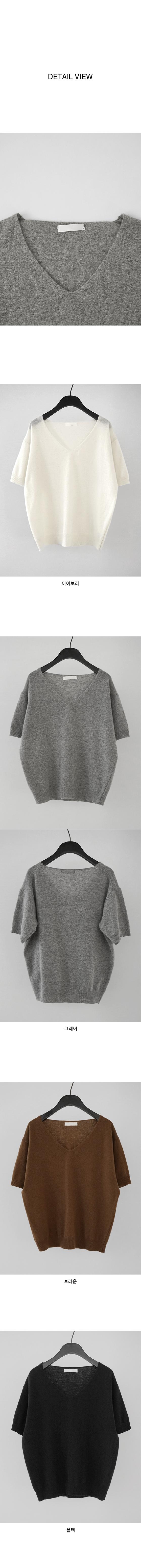 basic knit half sleeve top