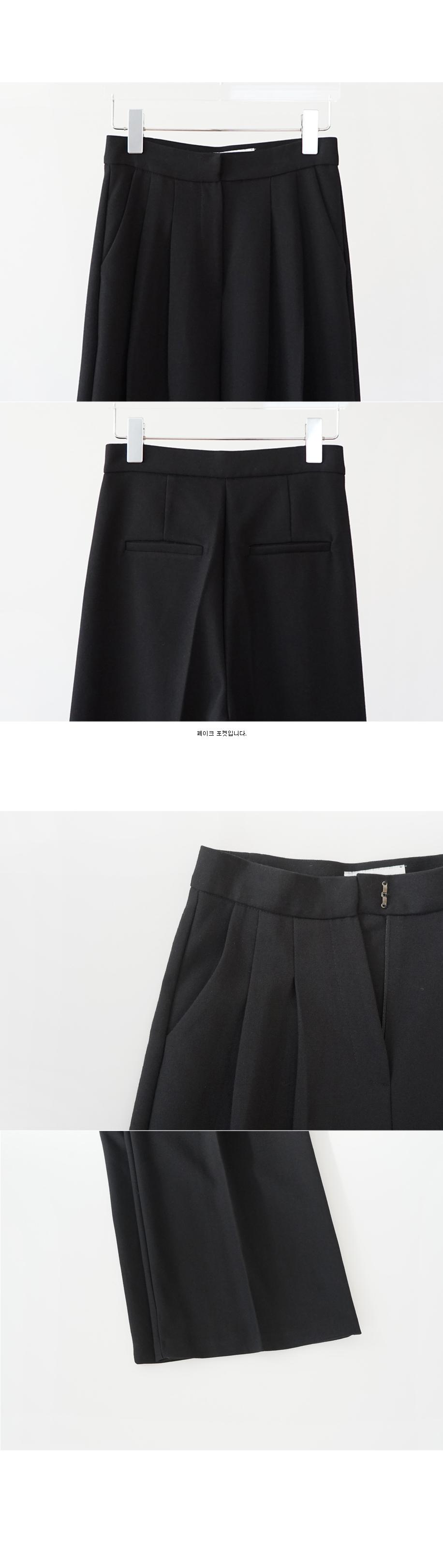 classic wide slacks (2colors)