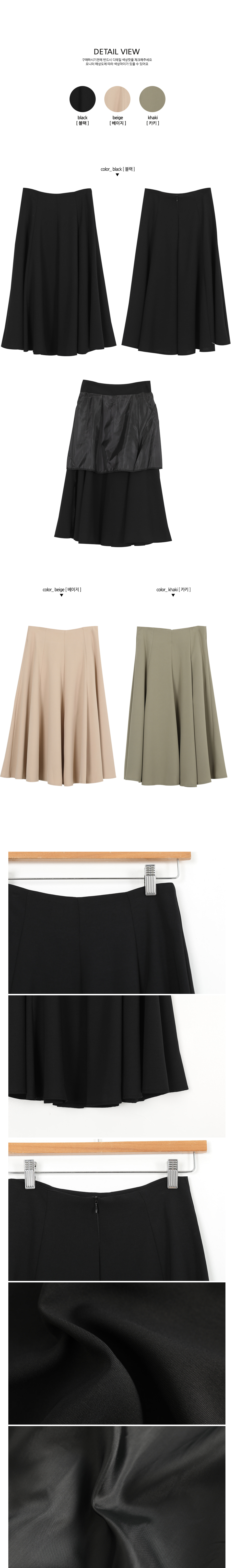 L-section flared skirt