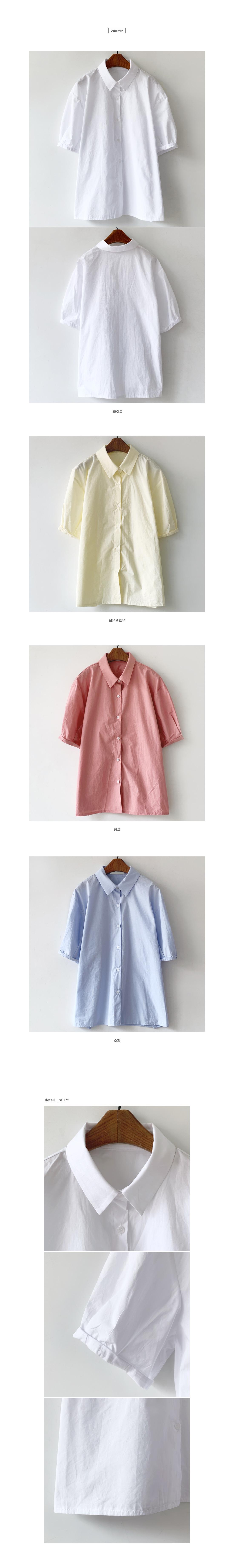 Moose Pintuck Short Sleeve Shirt