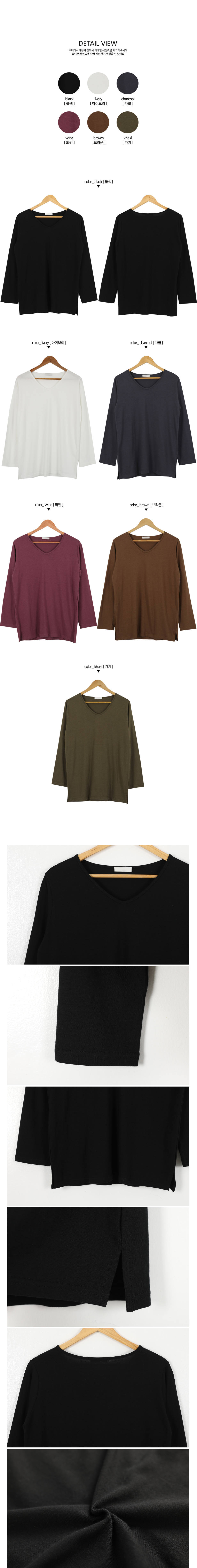 Late V T-shirt