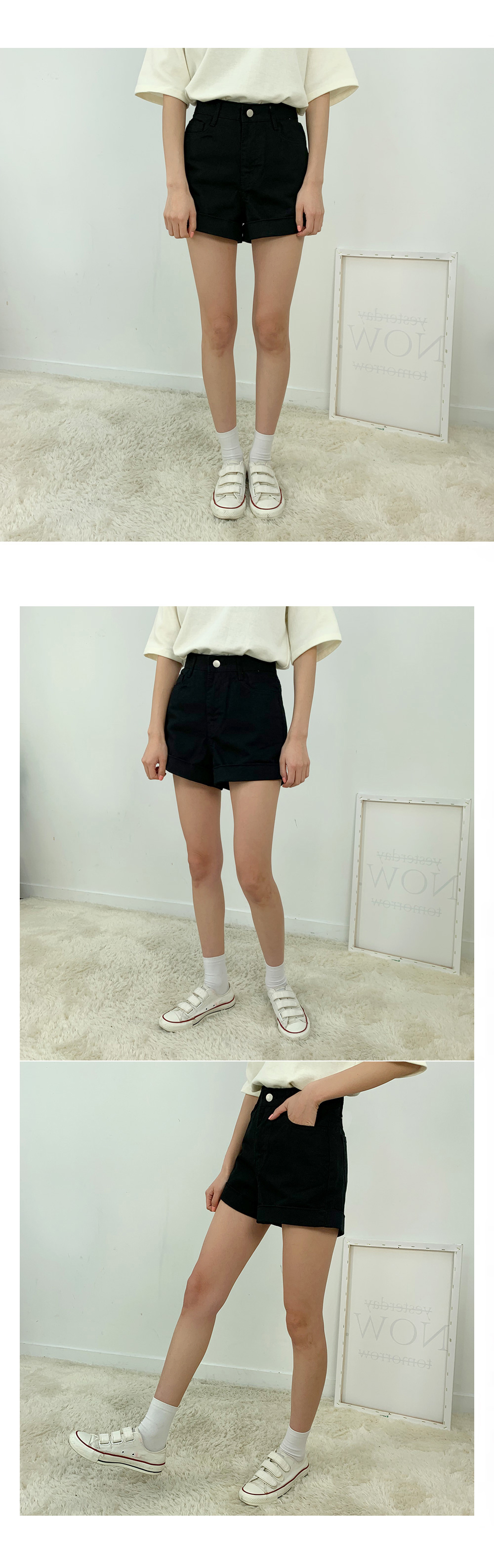 Two Dipole Roll Up Short Pants