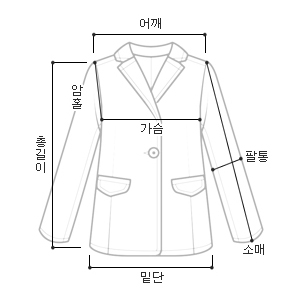 Casual Soft Jacket _H