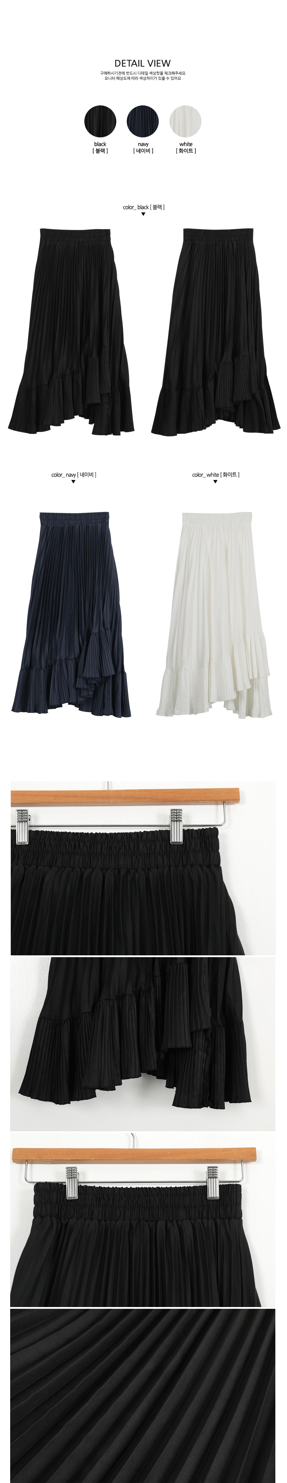 Berry Wrinkle UnBalled Skirt
