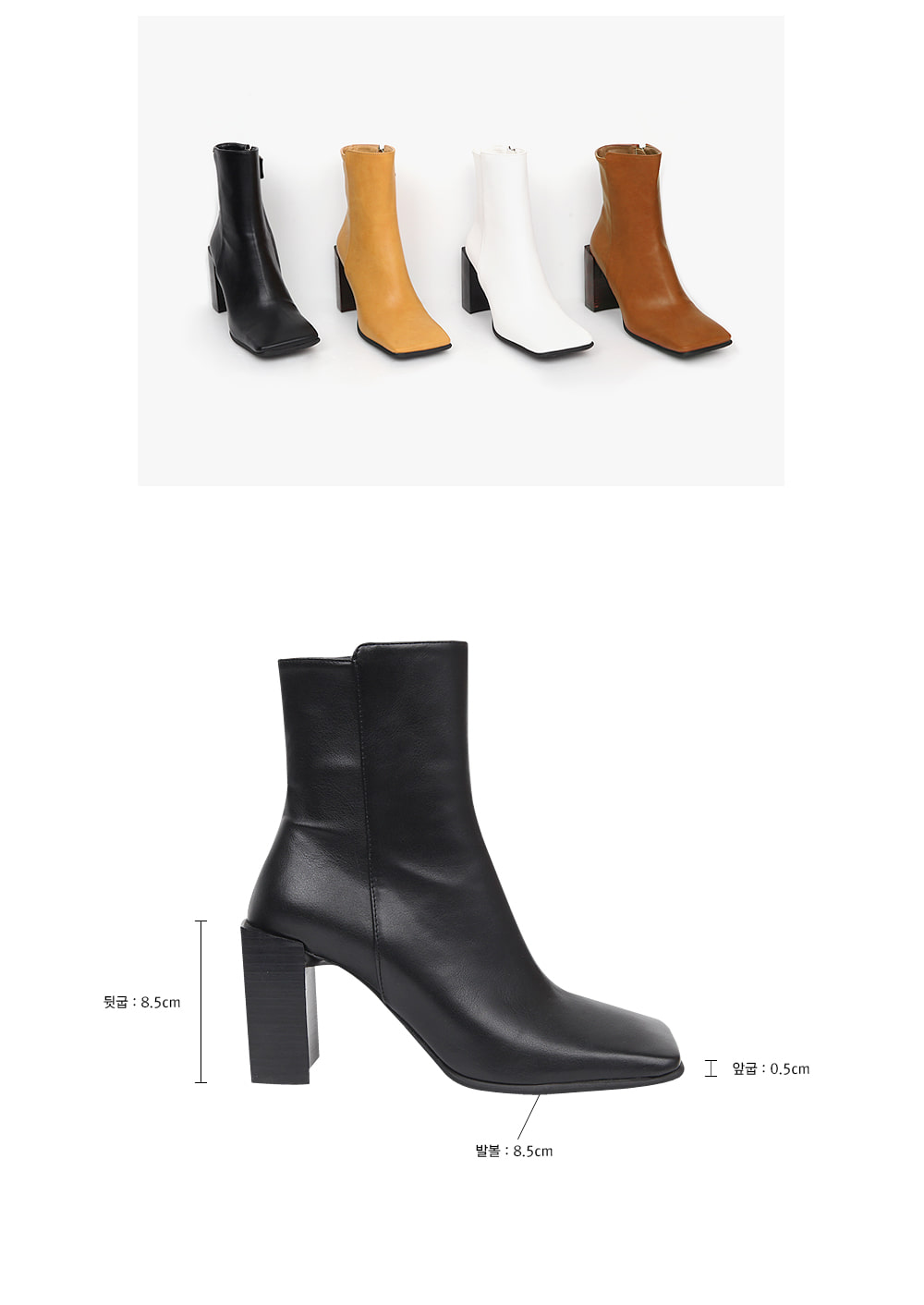 square shape ankle boots