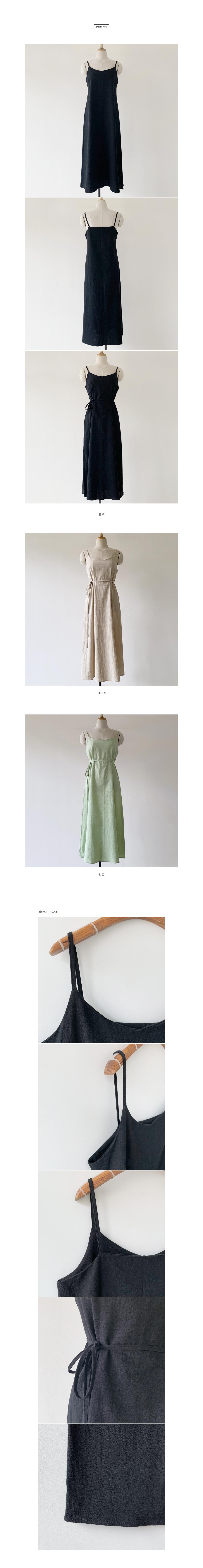 Luk Nash Long Dress
