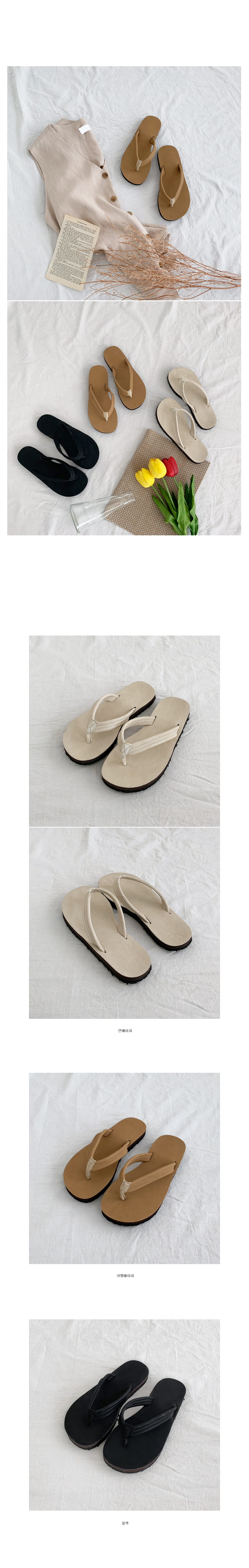 Stasis sandals