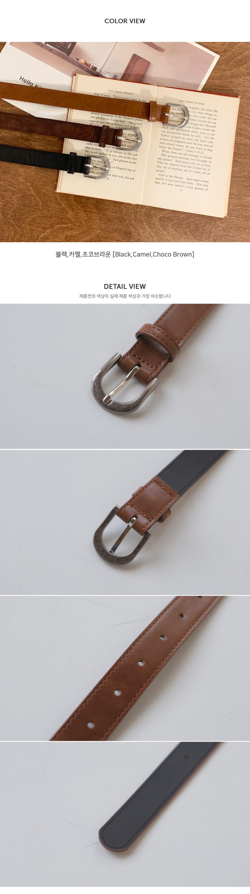 Half Round Buckle Belt