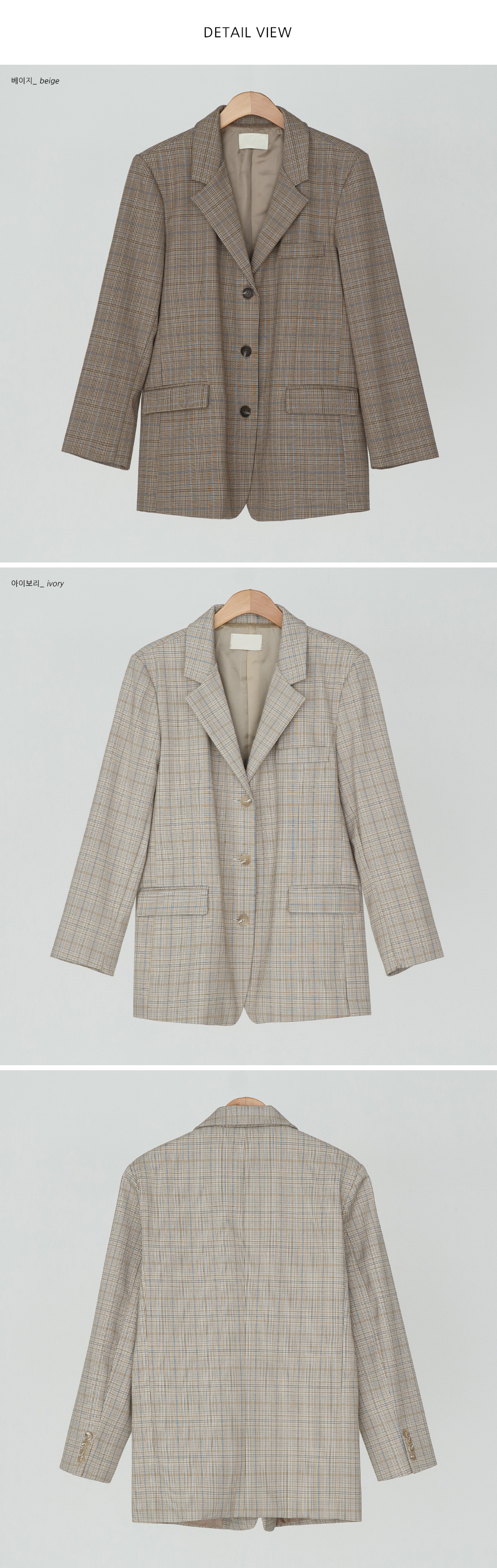 Daily Overfit Check Jacket