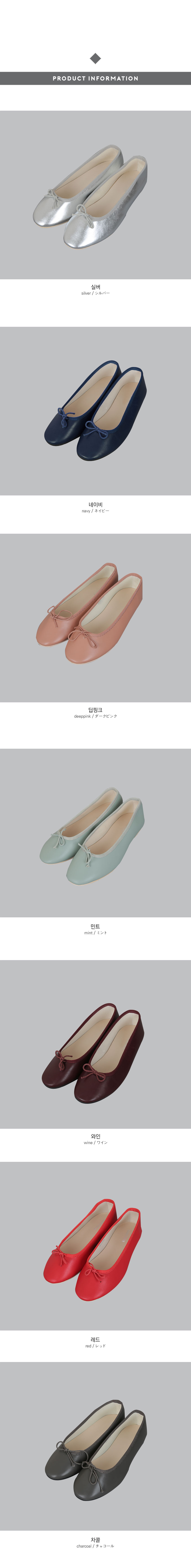 Girl flat shoes