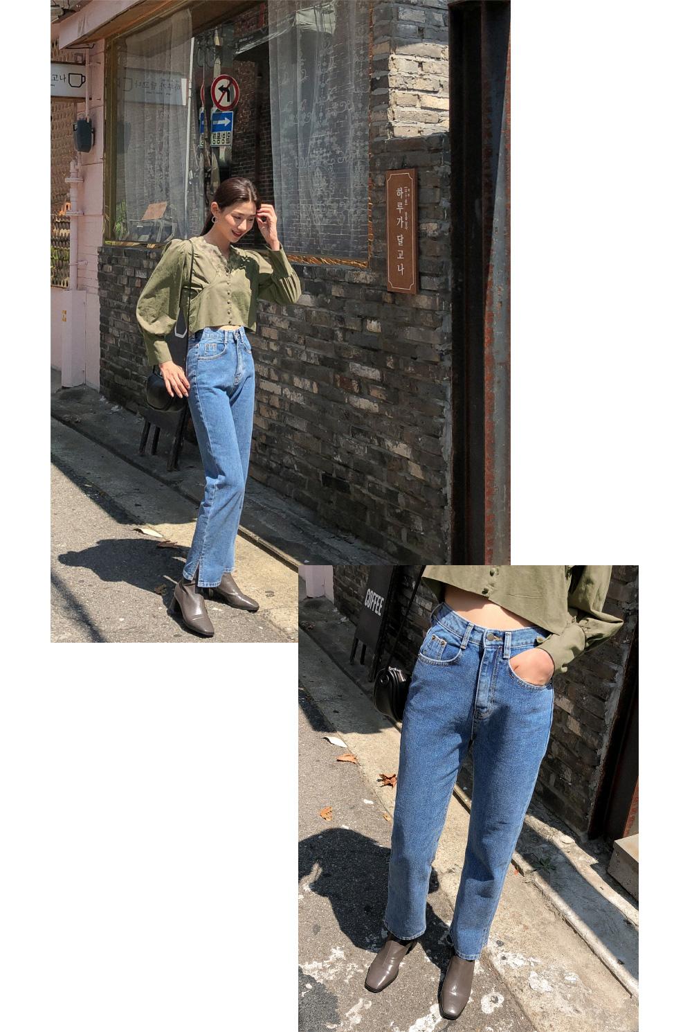 side slit high-waist denim pants하이웨스트 옆트임 청바지