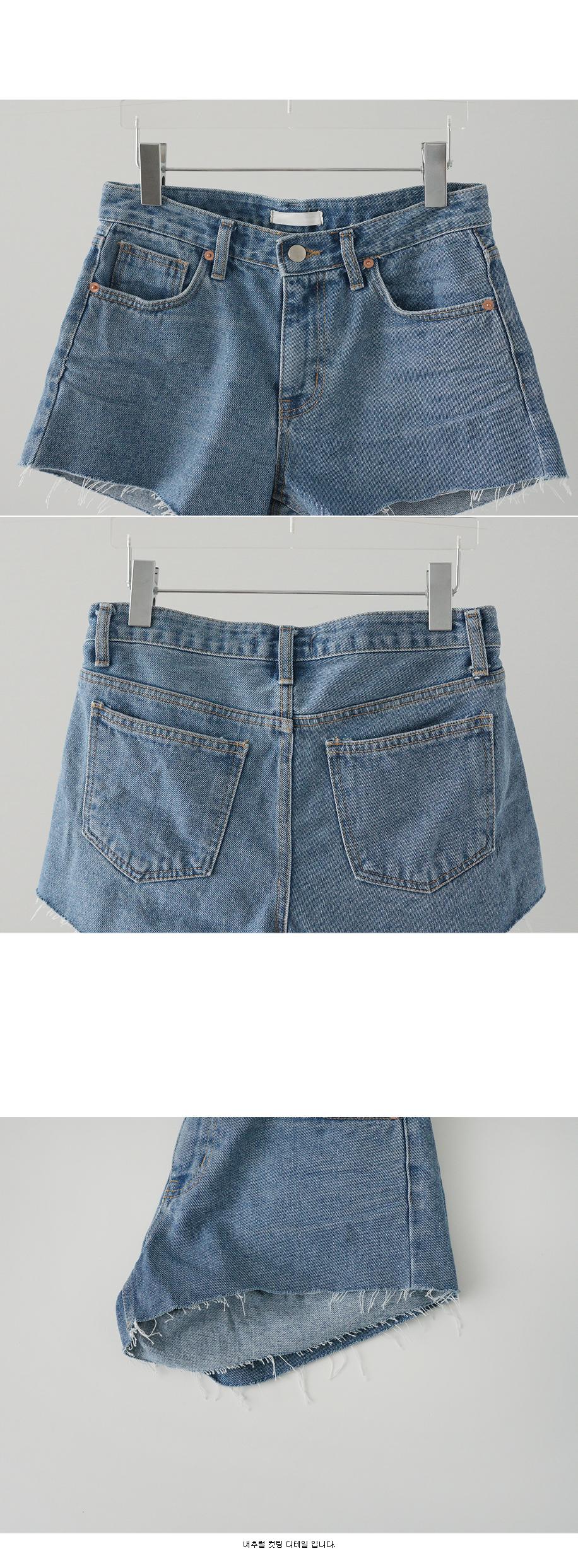 natural hems shorts pants