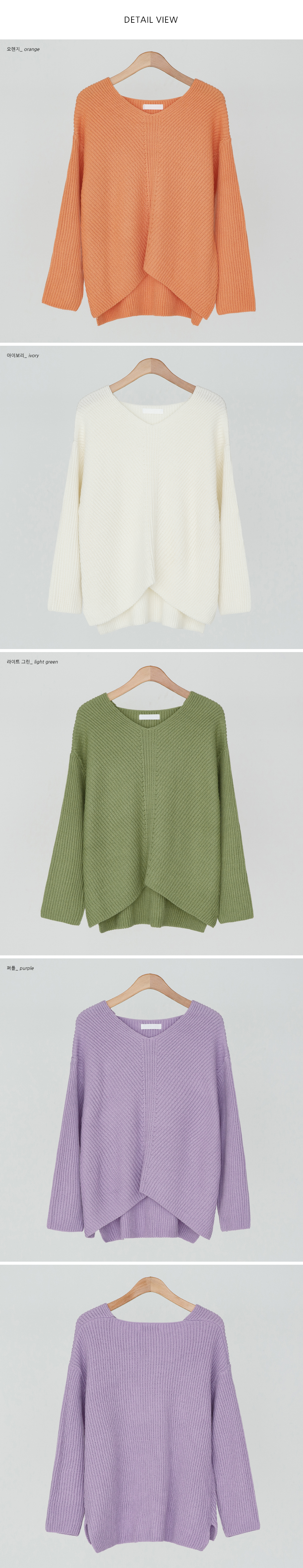 Unbalanced V-neck Goal knit-knit