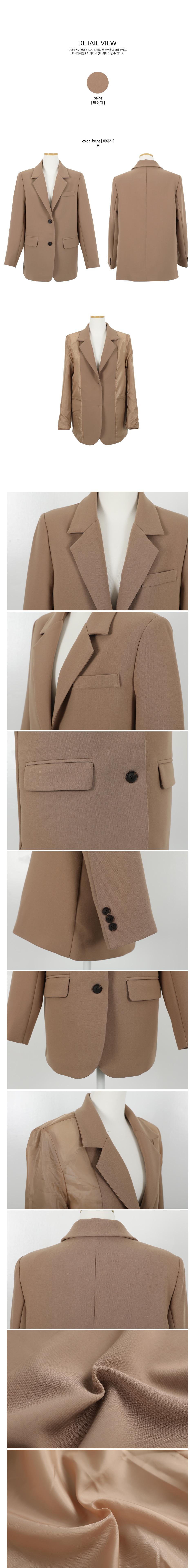 Neil Beige Jacket