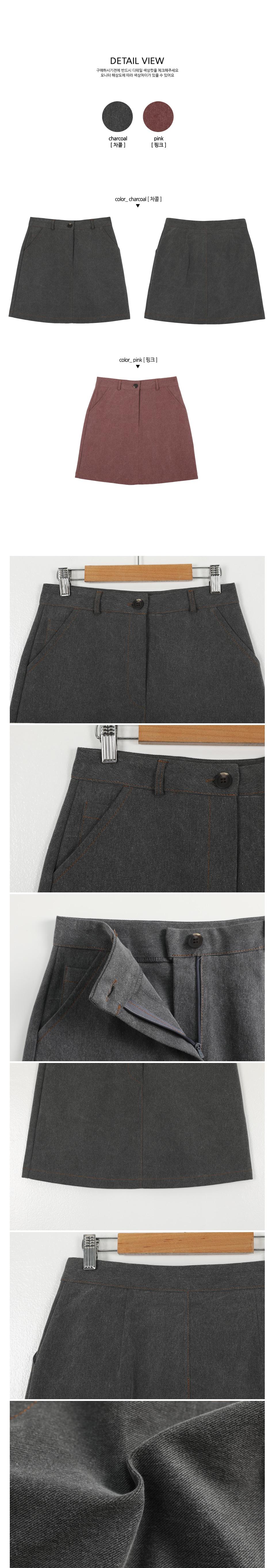 Easel Peakment Skirt