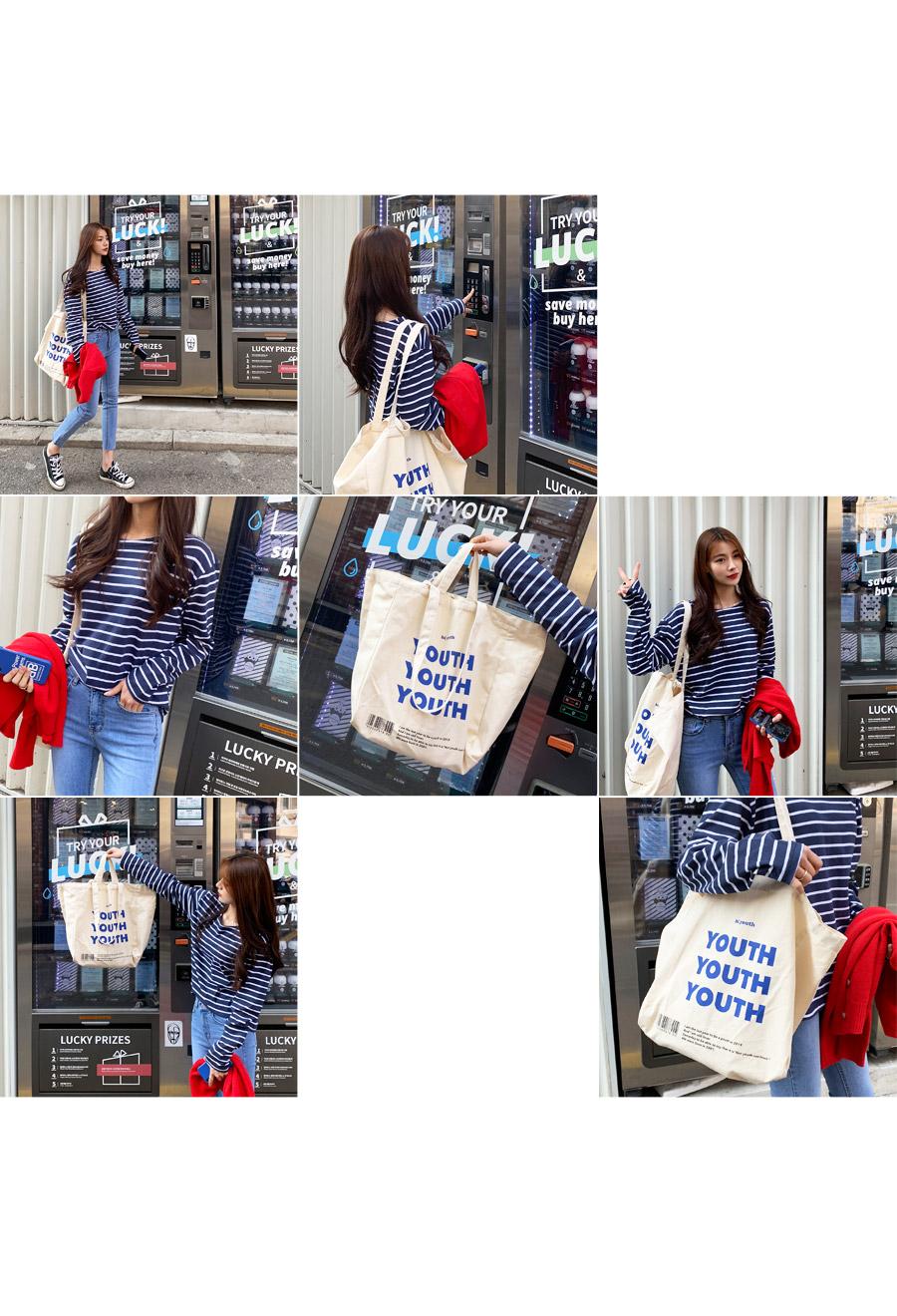 Youth Blue Eco Bag