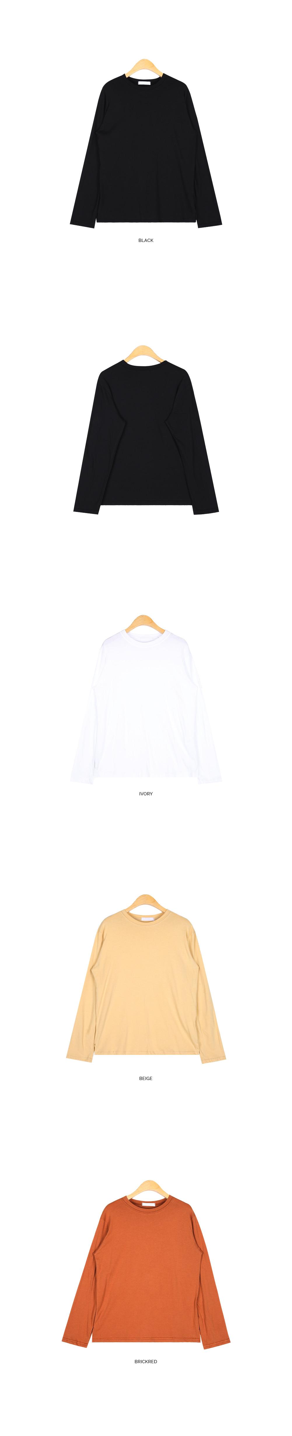 modern basic cotton T