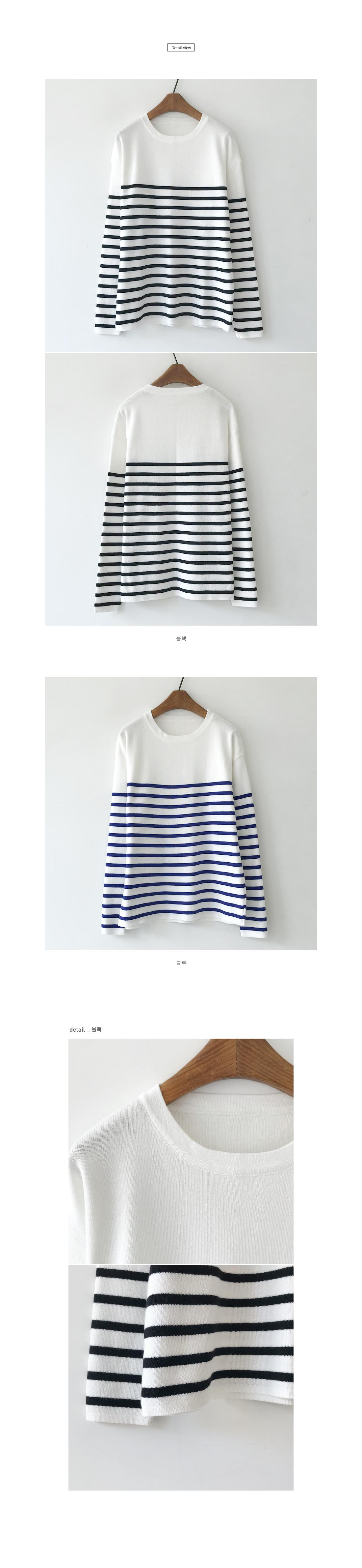 Saint Soft Knit-Blue