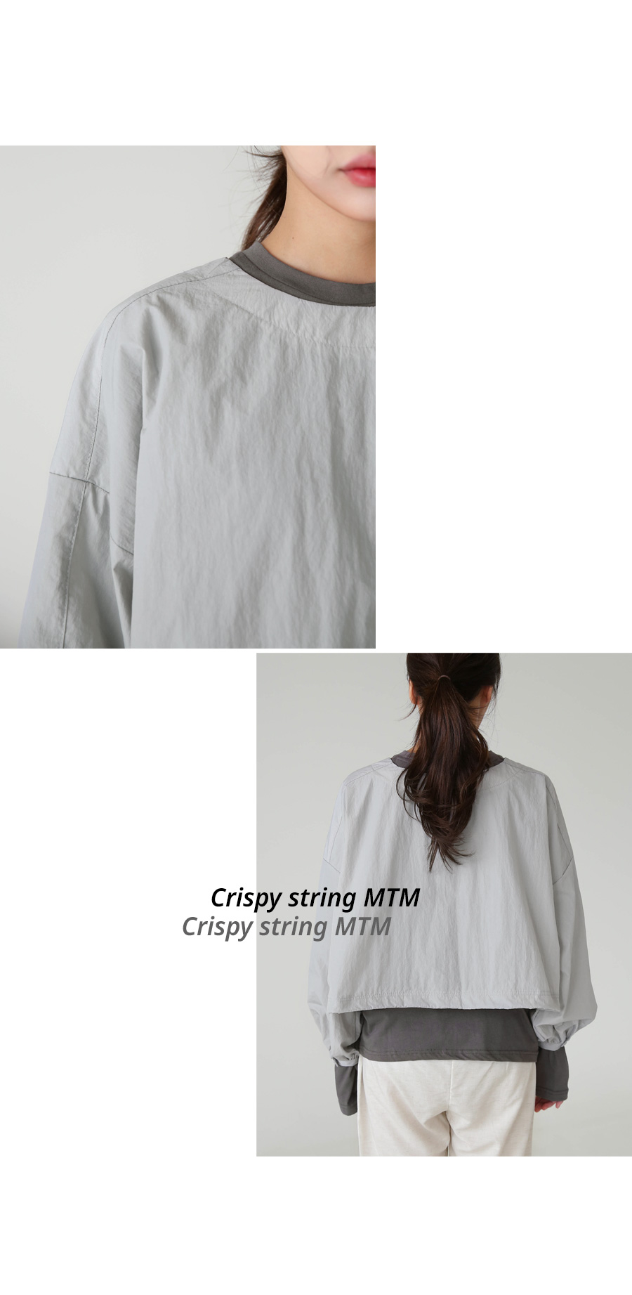 Crispy string person-to-person