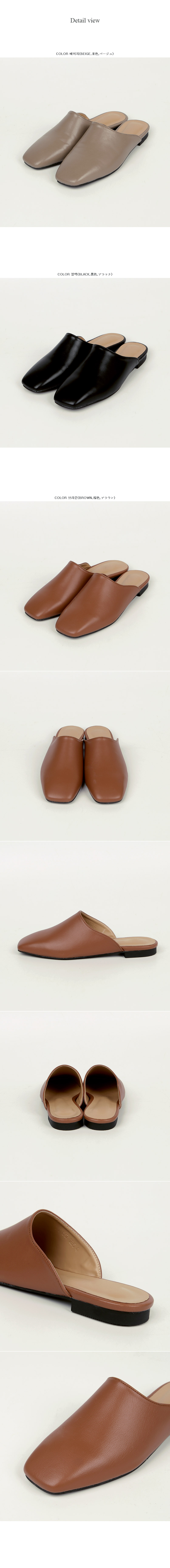 Autumn shoes brown 240