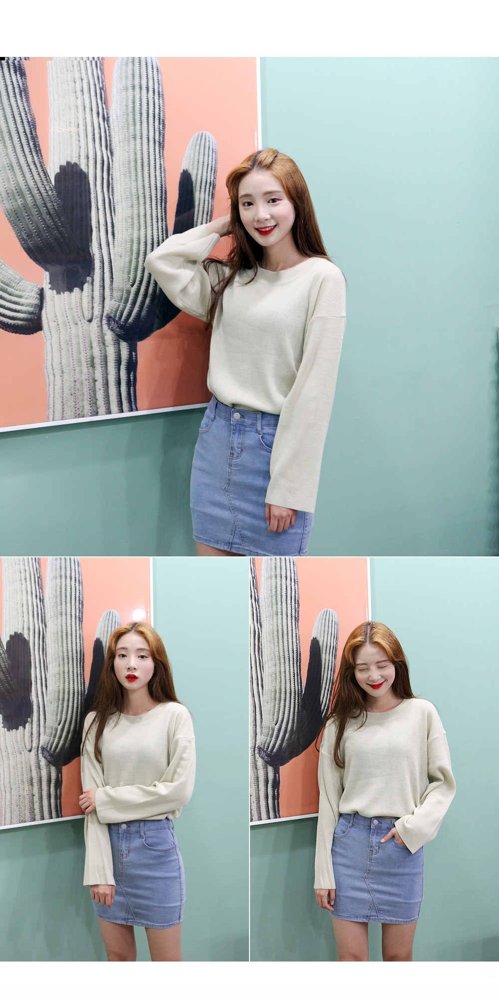 Sweet and sour knit round knit