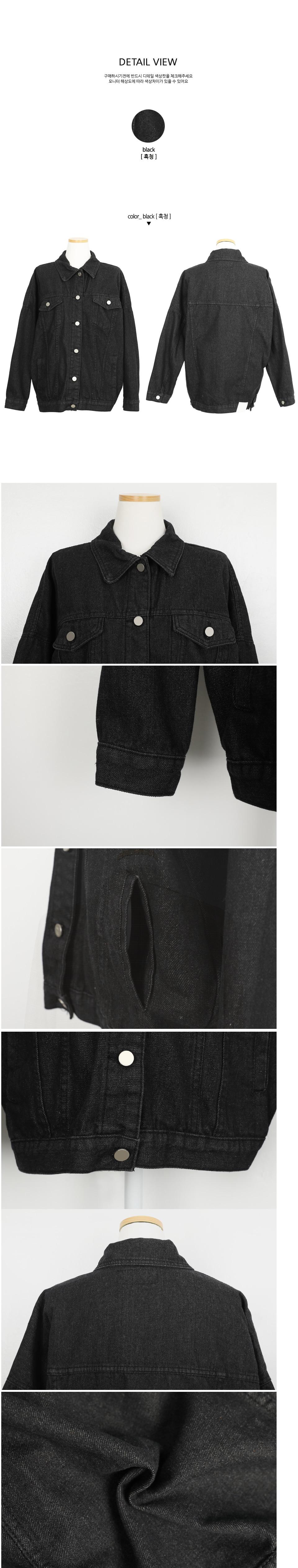 Touched Black Cheek Jacket