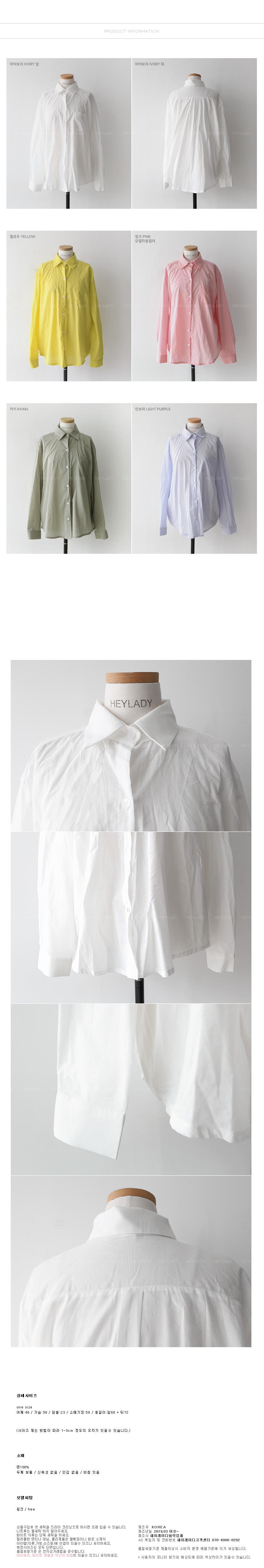 Common Spring Cotton Shirt