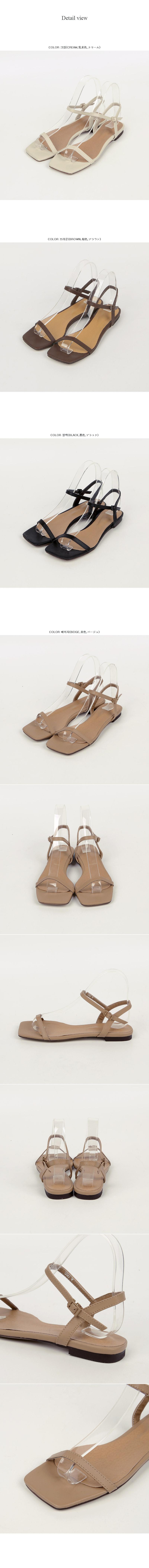 베이딘 shoes (*4color) 베이지 235 240 브라운 240